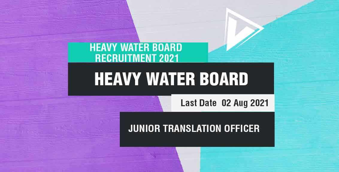Heavy Water Board Recruitment 2021 Job listing thumbnail.