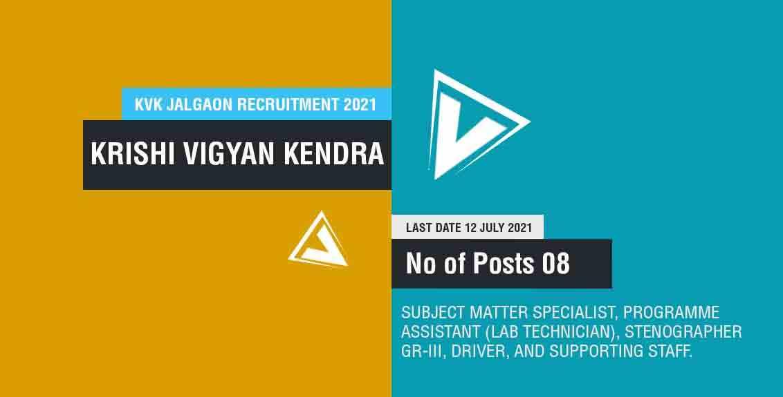 KVK Jalgaon Recruitment 2021 job listing thumbnail.