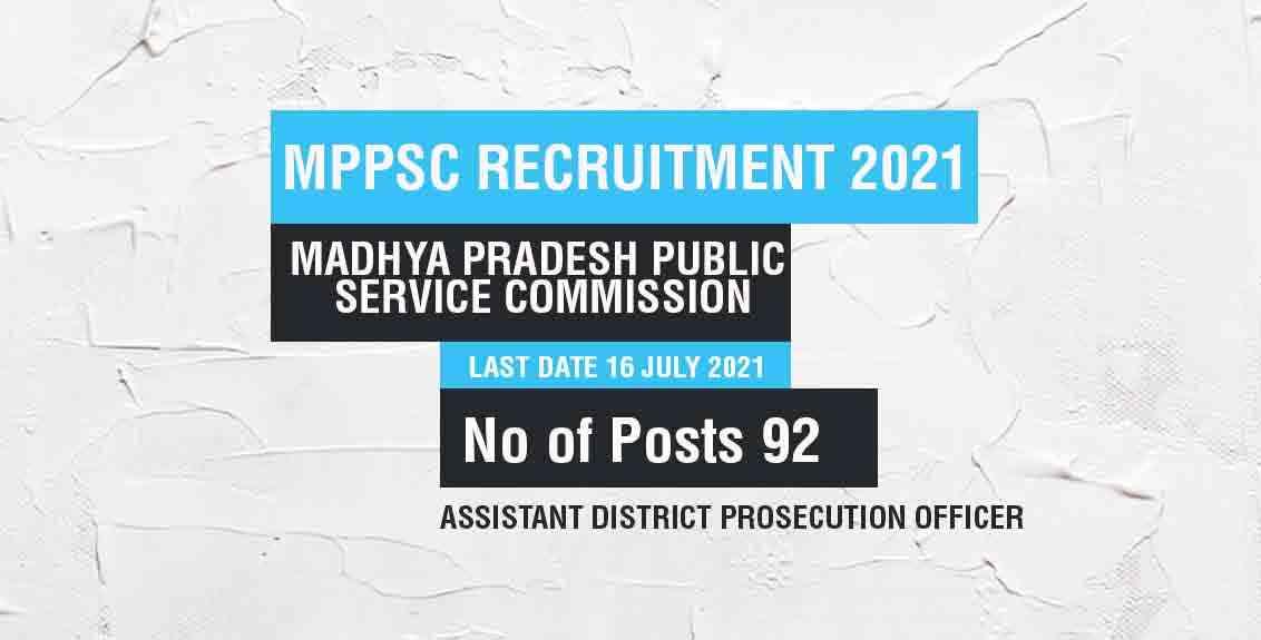 MPPSC Recruitment 2021 Job Listing Thumbnail.
