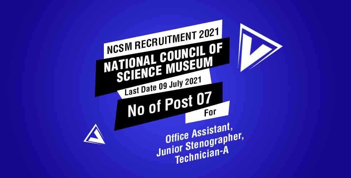 NCSM Recruitment 2021 job listing thumbnail.