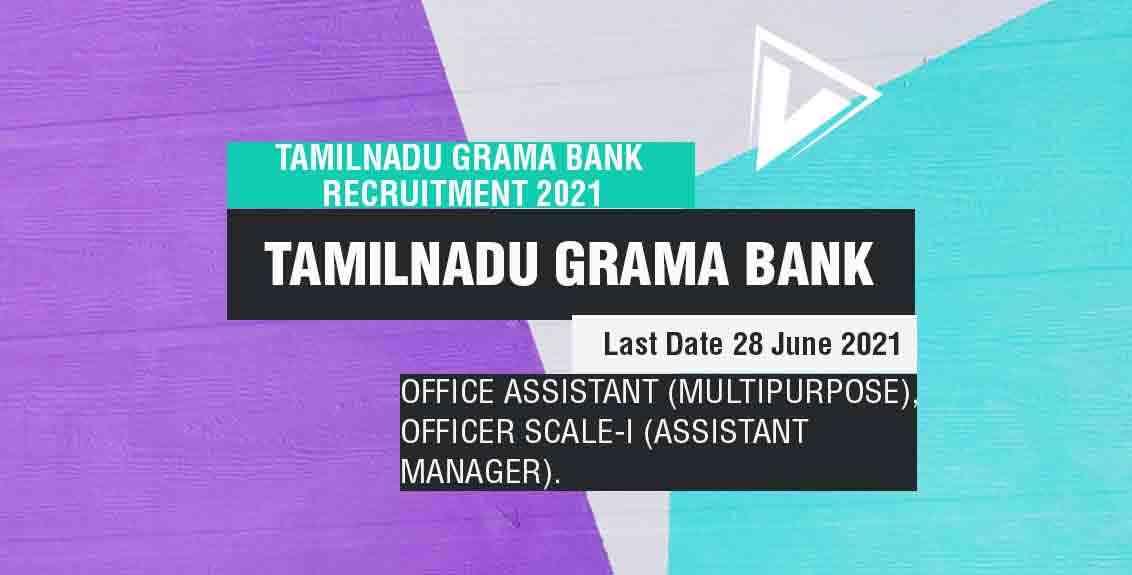 Tamilnadu Grama Baank Recruitment 2021 Job Listing thumbnail.