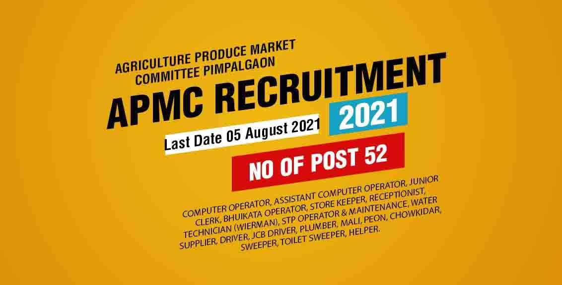 APMC Pimpalgaon Recruitment 2021 Job Listing thumbnail.