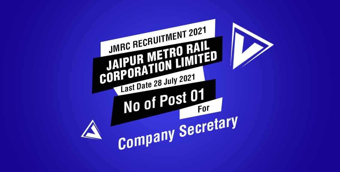 JMRC Recruitment 2021 Job Listing thumbnail.