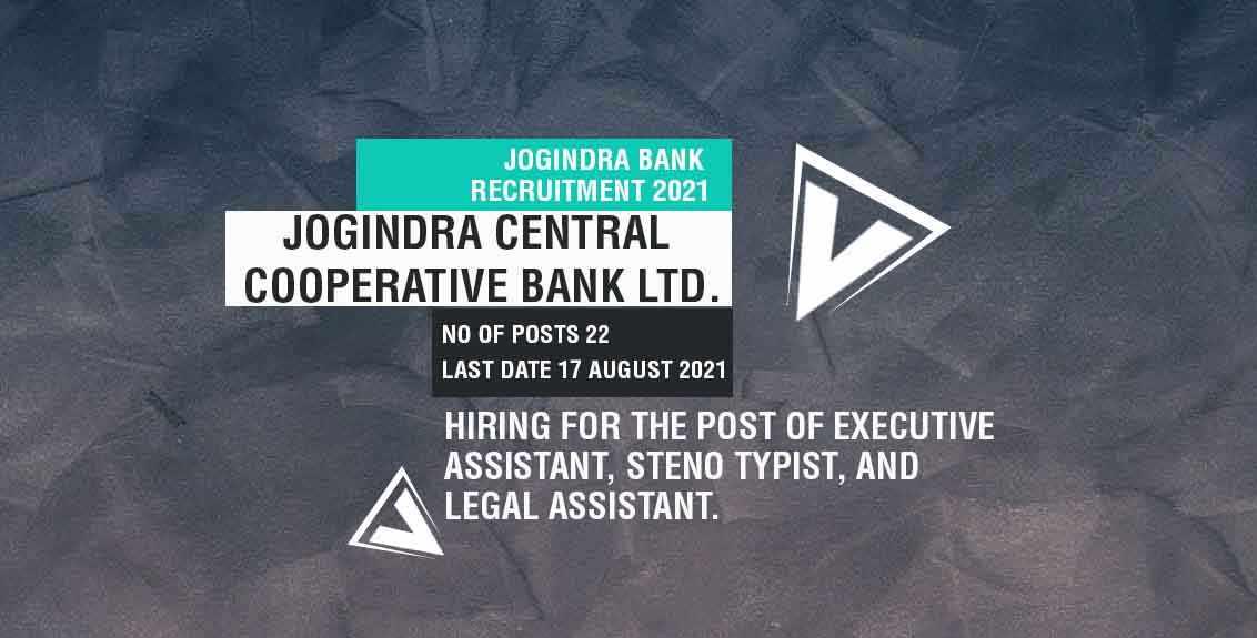 Jogindra Bank Recruitment 2021 Job Listing thumbnail.