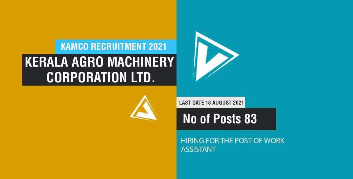 KAMCO Recruitment 2021 Job Listing thumbnail.