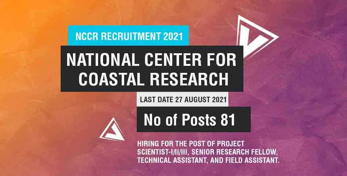 NCCR Recruitment 2021 job listing thumbnail.