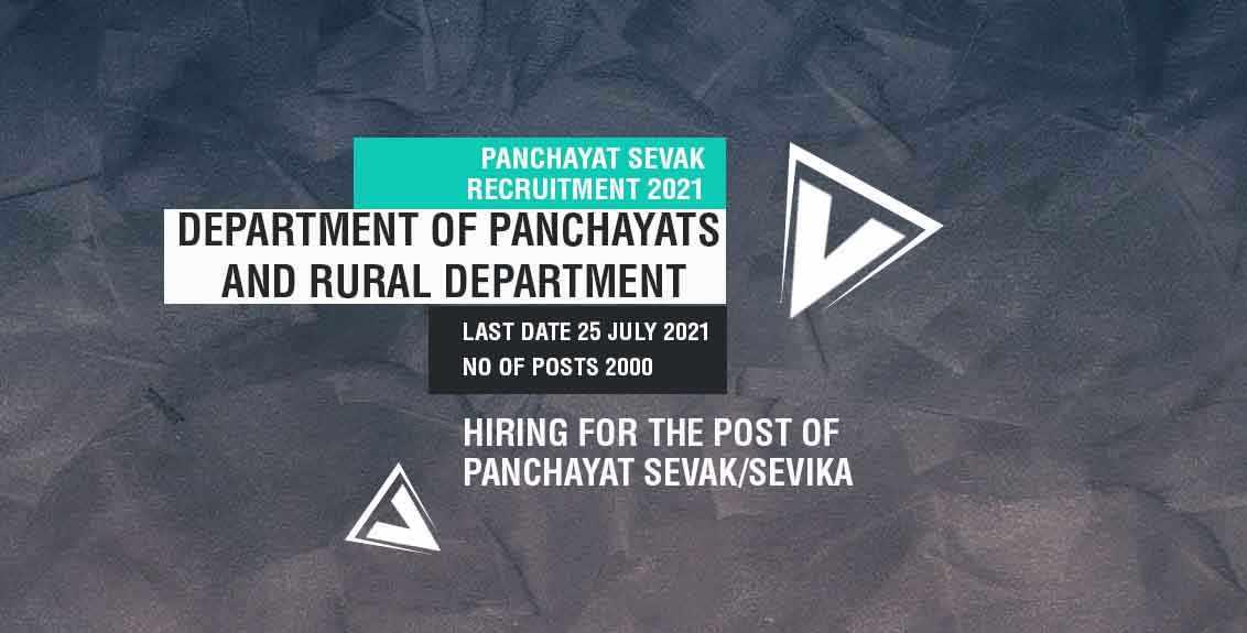 Panchayat Sevak Recruitment 2021 Job Listing thumbnail.