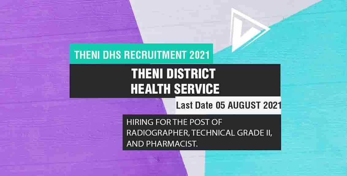 Theni DHS Recruitment 2021 Job Listing thumbnail.