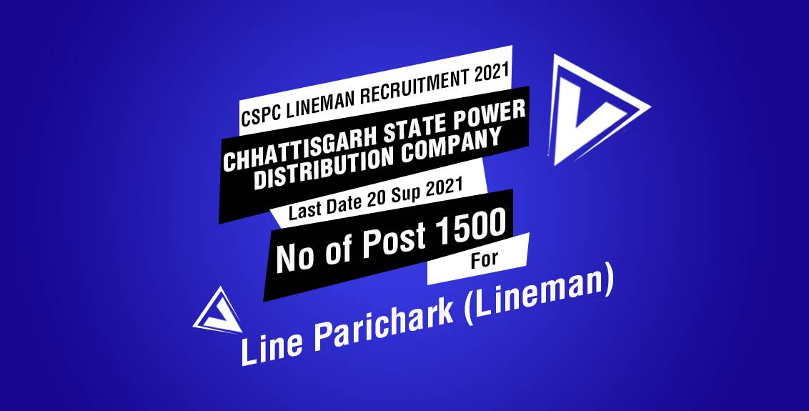 CSPC Lineman Recruitment 2021 Job Listing thumbnail.