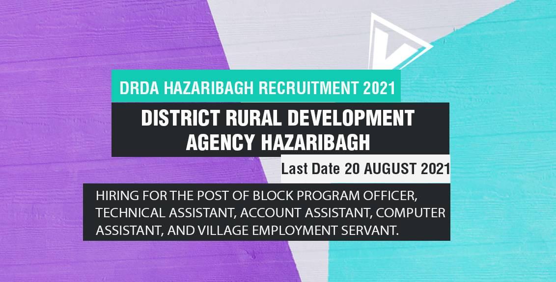 DRDA Hazaribagh Recruitment 2021 Job Listing thumbnail.