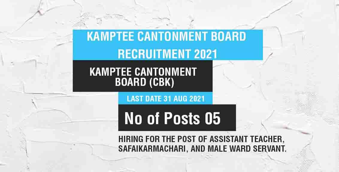Kamptee Cantonment Board Recruitment 2021 Job Listing thumbnail.