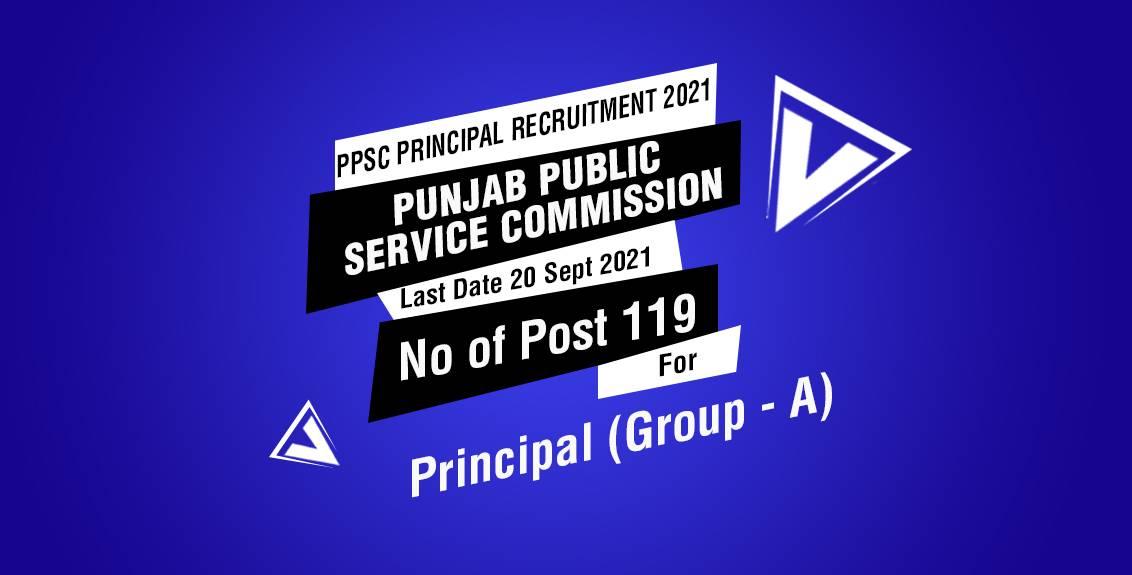 PPSC Principal Recruitment 2021 Job Listing thumbnail.