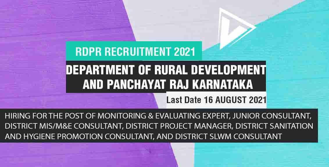 RDPR Recruitment 2021 Job Listing thumbnail.