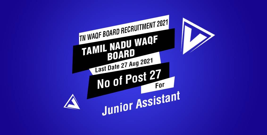TN WAQF Board Recruitment 2021 Job Listing thumbnail.