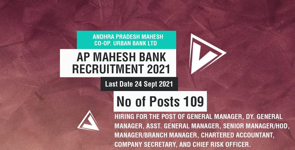 AP Mahesh Bank Recruitment 2021 Job Listing thumbnail.