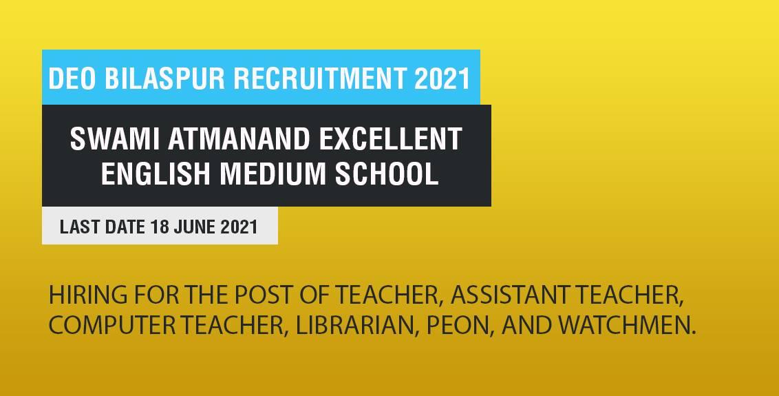 DEO Bilaspur Recruitment 2021 Job Listing thumbnail.