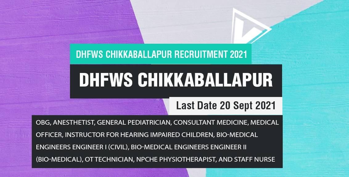DHFWS Chikkaballapur Recruitment 2021 Job Listing thumbnail.
