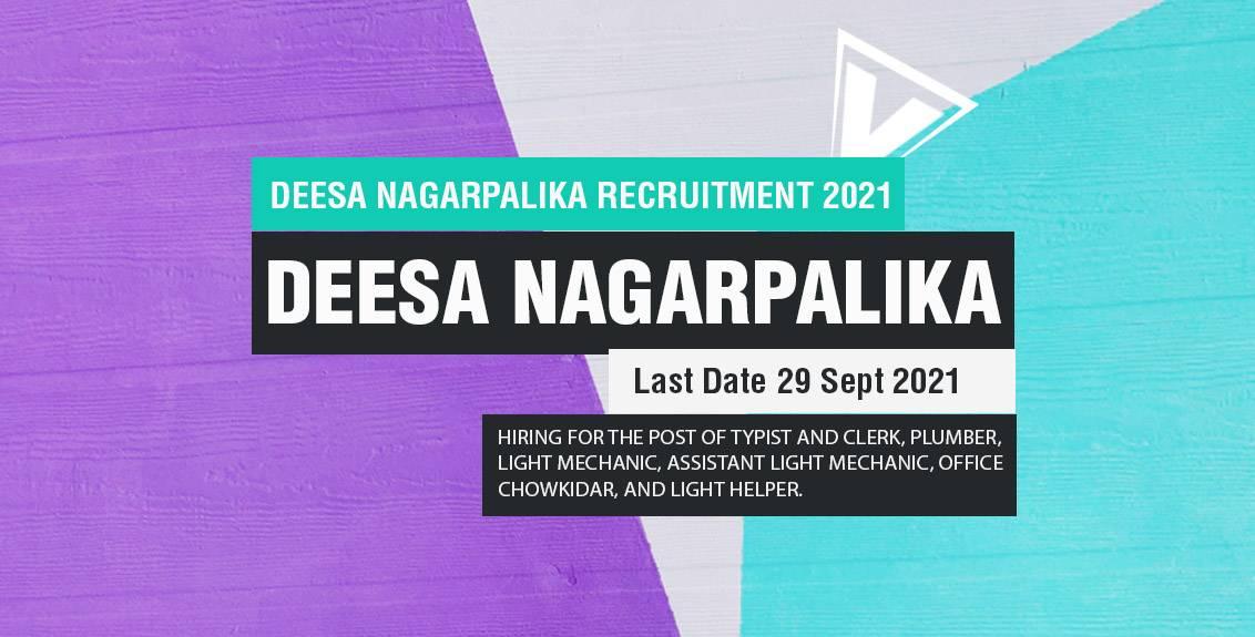 Deesa Nagarpalika Recruitment 2021 Job Listing Thumbnail.
