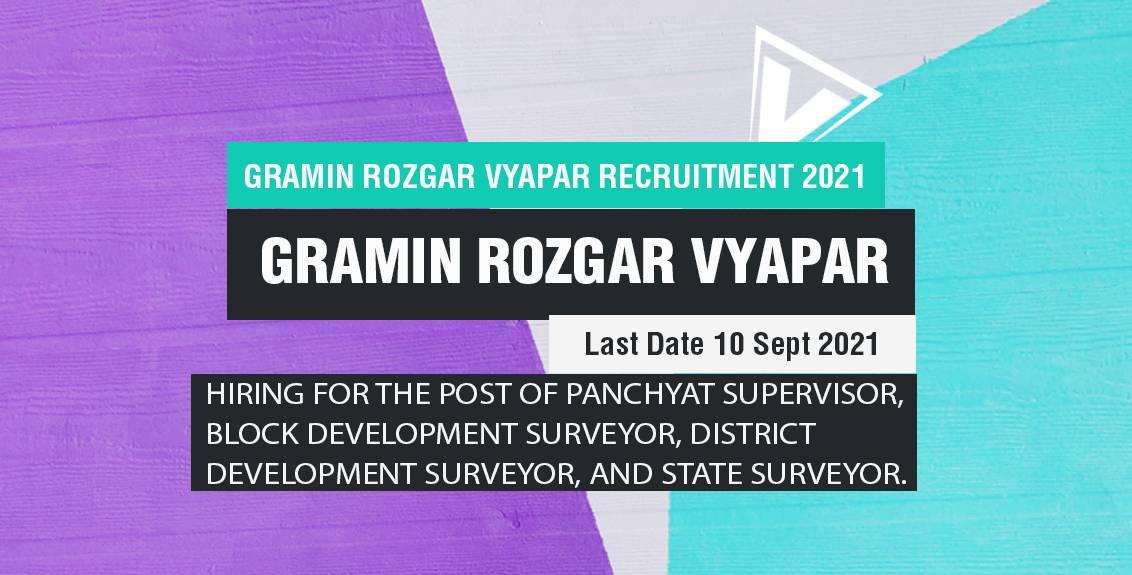 Gramin Rozgar Vyapar Recruitment 2021 Job Listing Thumbnail.