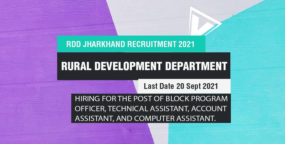RDD Jharkhand Recruitment 2021 Job Listing thumbnail.