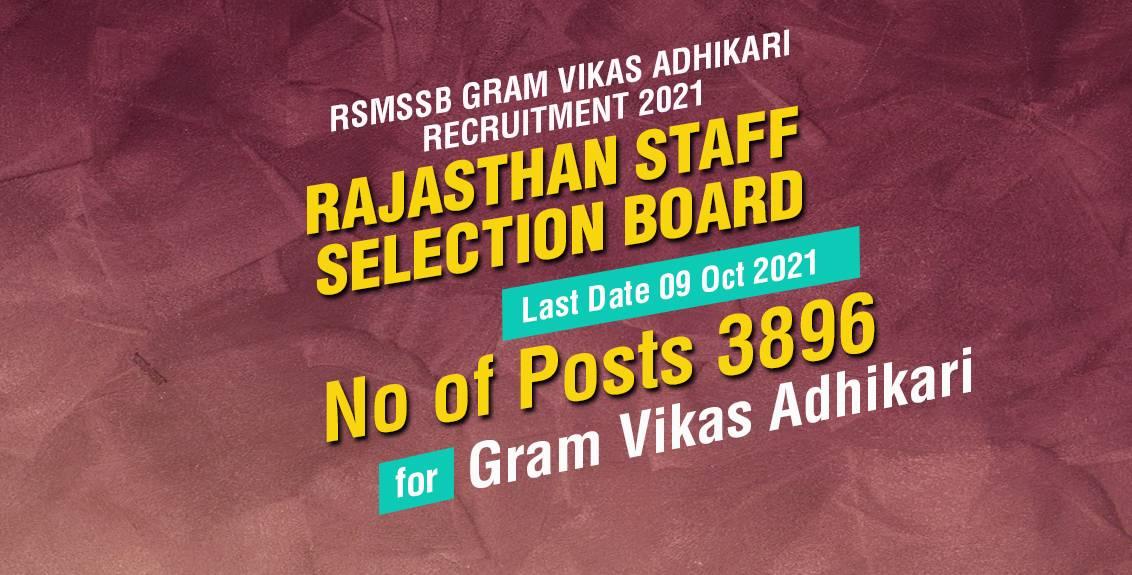 RSMSSB Gram Vikas Adhikari Recruitment 2021 Job Listing thumbnail.