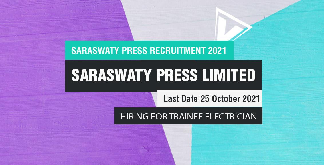 Saraswaty Press Recruitment 2021 Job Listing thumbnail.