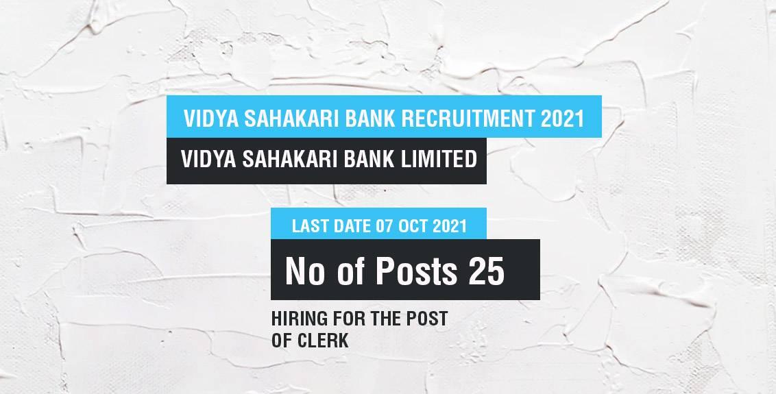 Vidya Sahakari Bank Recruitment 2021 Job Listing Thumbnail.