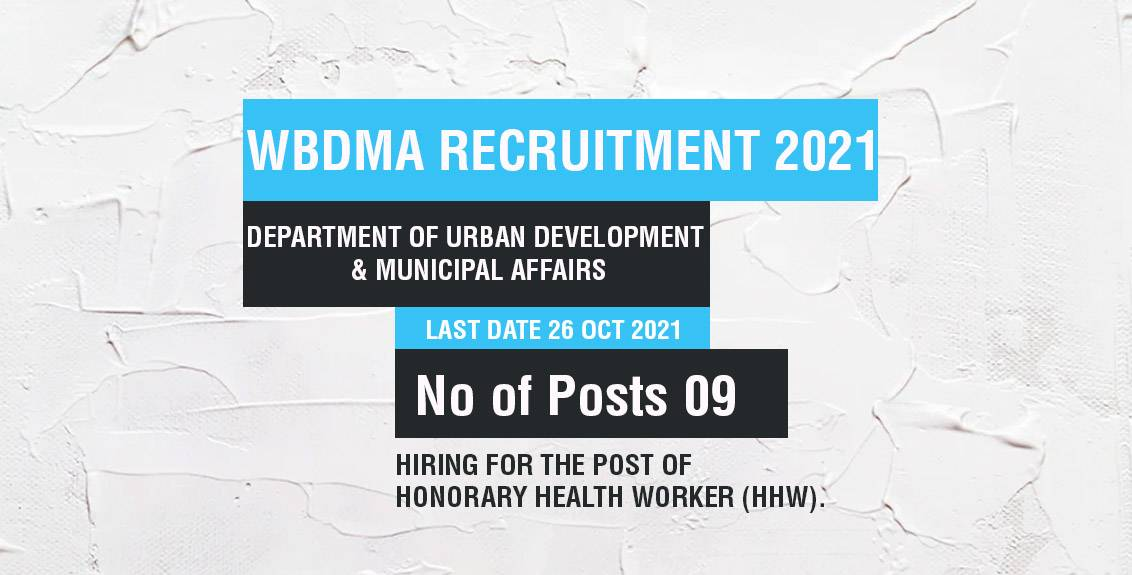 WBDMA Recruitment 2021 Job listing thumbnail