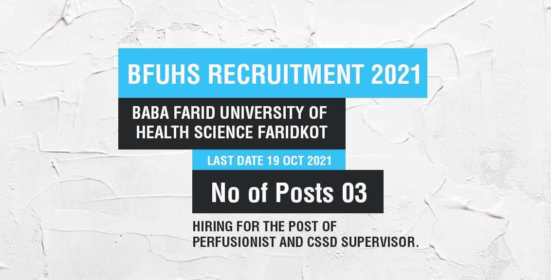 BFUHS Recruitment 2021 Job Listing thumbnail.