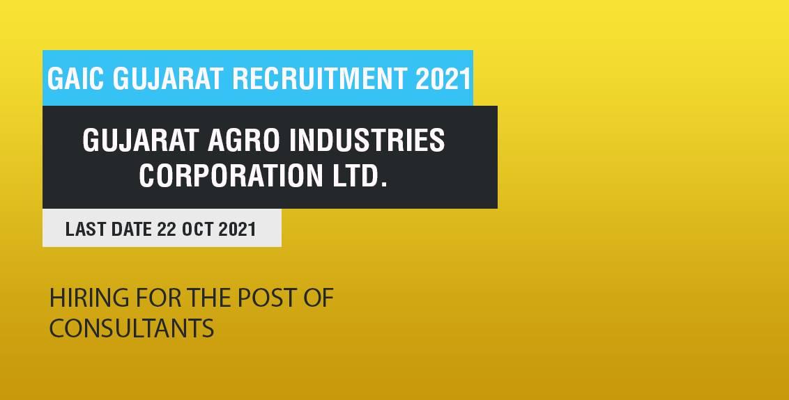 GAIC Gujarat Recruitment 2021 Job Listing thumbnail.