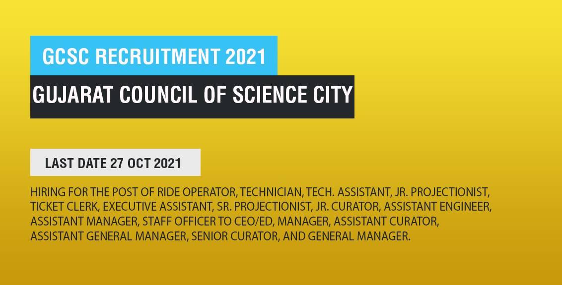 GCSC Recruitment 2021 Job Listing thumbnail