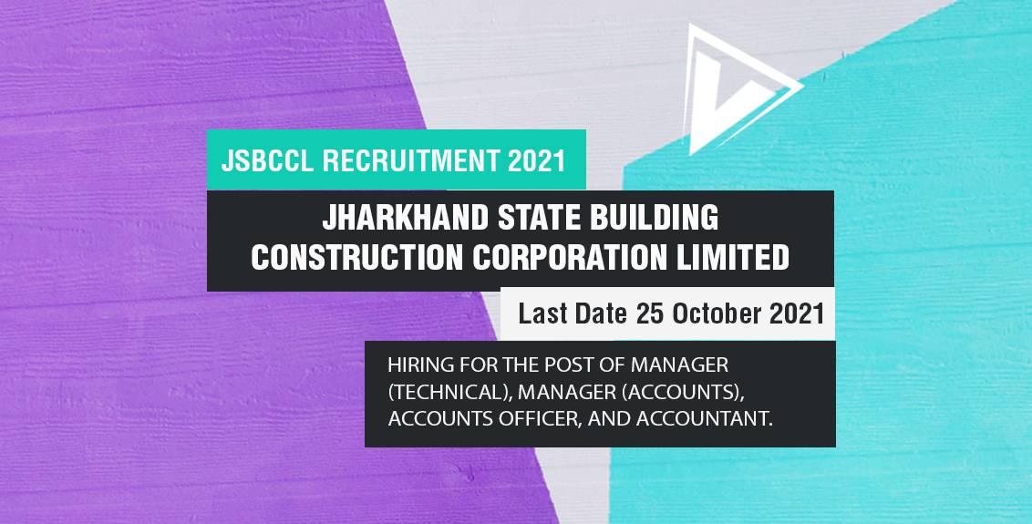 JSBCCL Recruitment 2021 Job Listing Thumbnail.