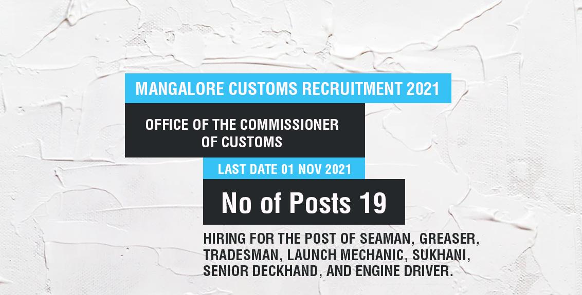 Mangalore Customs Recruitment 2021 Job Listing thumbnail.