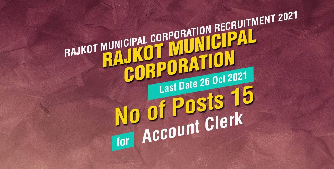 Rajkot Municipal Corporation Recruitment 2021 Job Listing thumbnail.