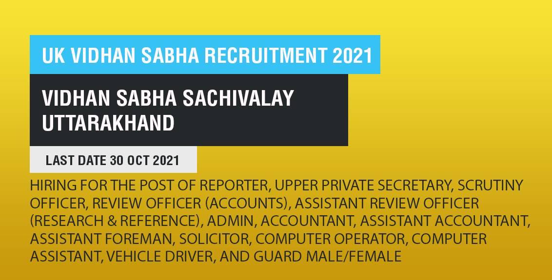UK Vidhan Sabha Recruitment 2021 for 33 Vacancies-Apply Online
