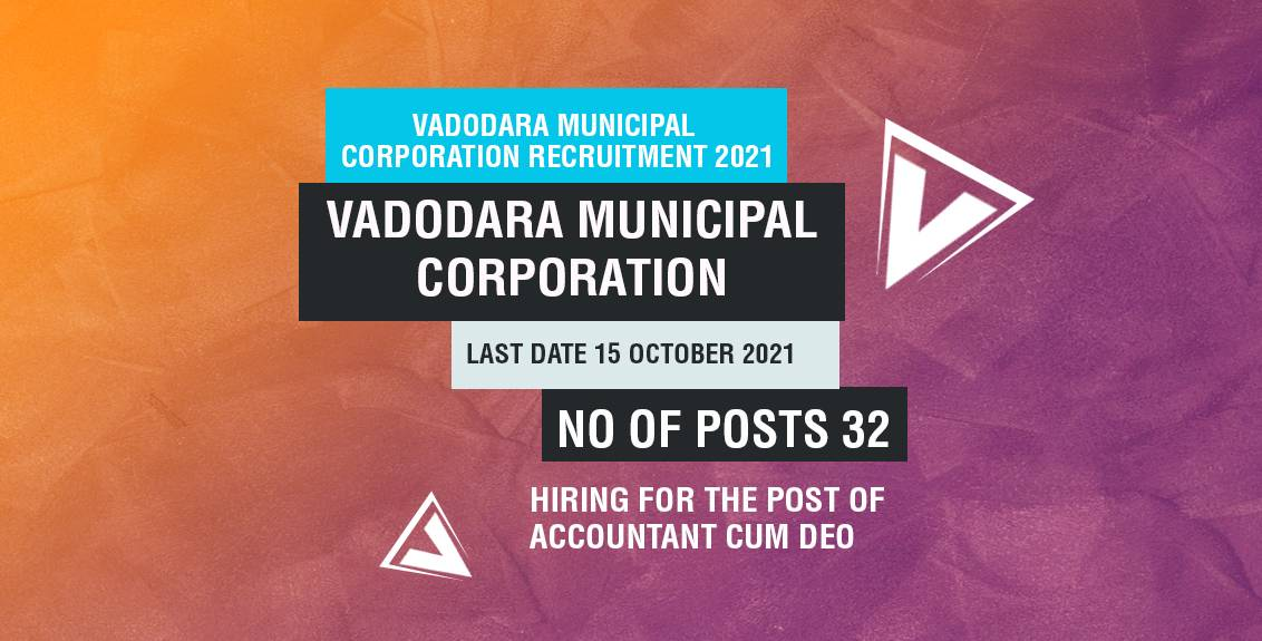Vadodara Municipal Corporation Recruitment 2021 Job Listing thumbnail.